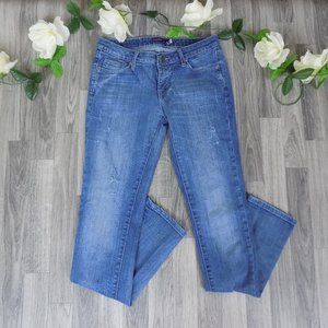 ❤Vigoss slightly distressed skinny jeans